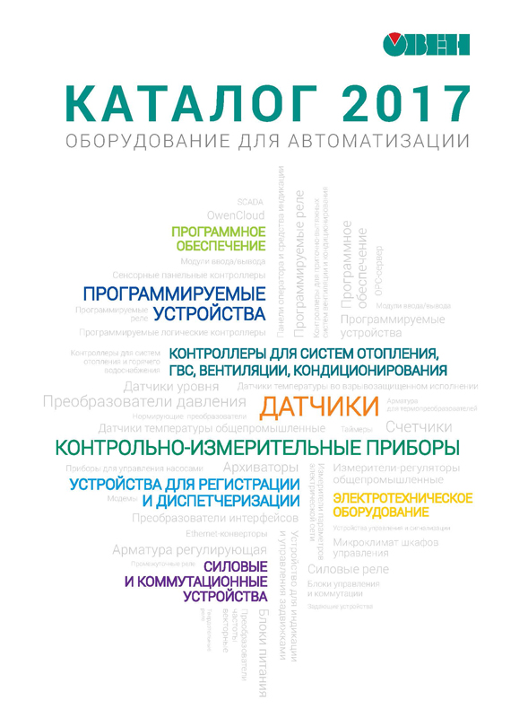 cover2017